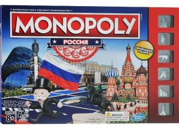 Настольная игра Monopoly Монополия Россия