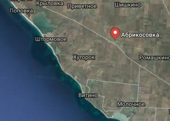 Земля в Крыму