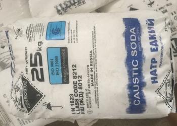 Сода каустическая гранула 25 кг.ГОСТ 2263-79 Россия