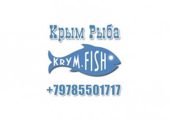 d6807eca5fa9 Свежемороженая рыба оптом ...