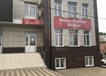 """Коммерческая недвижимость с бизнесом """"под ключ"""""""