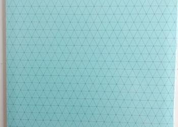 Плитка напольная керамическая