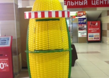 Торговый ларёк кукуруз на початках