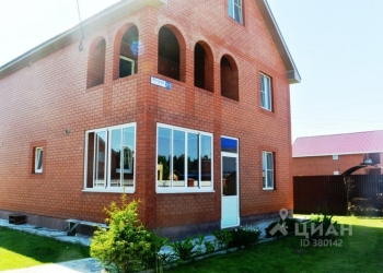 Срочно продаётся дом 200 м2