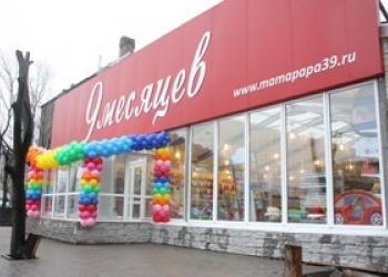 Продается магазин 946 кв.м.