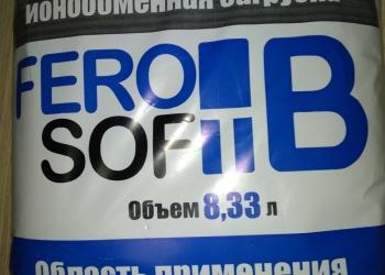 Ferosoft B