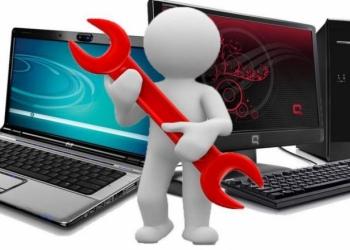 Ремонт ноутбуков, компьютеров и оргтехники