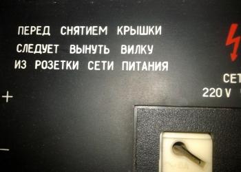 колонки ВЕГА 50 АС 106;   Усилитель ОДИССЕЙ -У-010