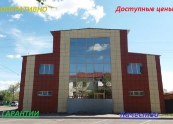 Юридические Адреса в Томске
