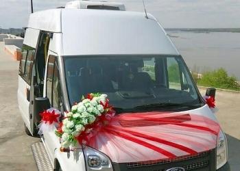 Аренда микроавтобуса Форд и Пежо в Самаре
