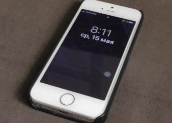 iPhone SE 32GB Silver продаю