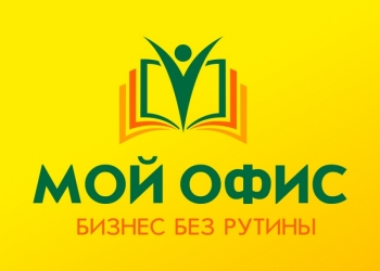 Бухгалтерское обслуживание пермь декларации 3 ндфл за 2019 год бесплатно
