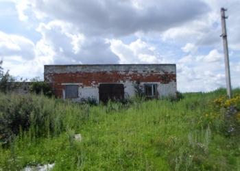 Продам отдельно стоящее здание 859,8 кв.м с земельным участком 20614 кв.м