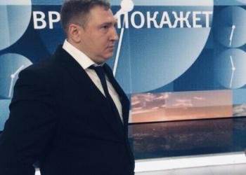 Отмена запрета на въезд в РФ