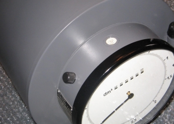 счетчик газа ГСБ-400