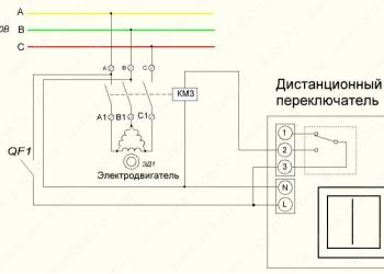 Дистанционный выключатель 3-х фазного двигателя 380В, дальность 100М (00702)