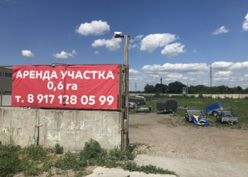Участок на Обводном шоссе Тольятти