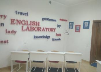 Продается школа английского языка