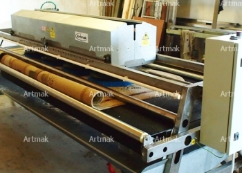 Автоматическая машина для мойки ковров