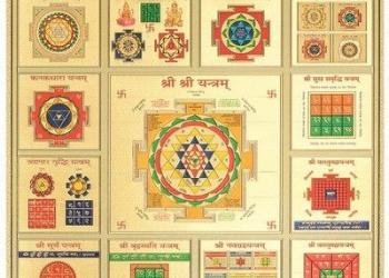 ПОЛНАЯ ШРИ ЯНТРА ДЛЯ УДАЧИ И БОГАТСТВА из Тибетского Храма