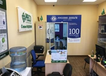 Готовый бизнес в сфере Страхования