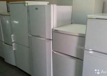 Холодильники, стиральные машины в ассортименте! Гарантия! Доставка до двери!