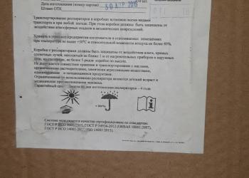 Респиратор лепесток 40 сб кл