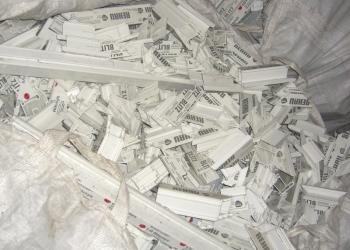 Вывезу и оплачу отходы оконного производства ПВХ