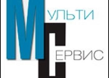 Временные ограждения: мобильные заборы и ограждения стройплощадок - Мультисервис