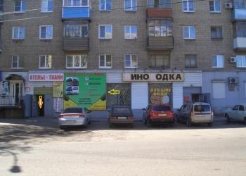 магазин 45 кв.м.