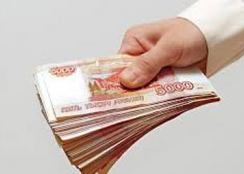 Помощь в получении кредита всем гражданам.