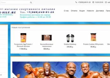 Продам спортивное питание(протеины,креатин,BCAA,глютамин)