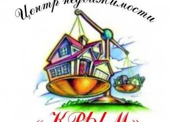 """ЦН """"Крым"""" проводит набор сотрудников"""