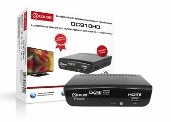 Цифровое телевидение, приставки D-Color