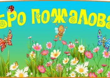 Детские товары Rus-Kids в Домодедово