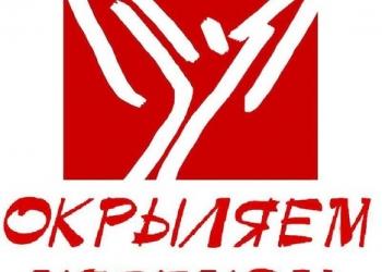 Маркетинговые исследования по Крыму