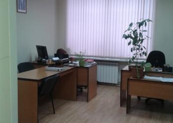 офис в центре города