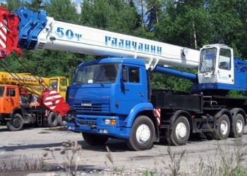 Продам КС 65713-1 автокран 50т КАМАЗ-65201 с доп. противовесами