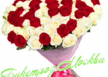 Букет роз с доставкой - букетроз.москва