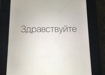 Продам iPad 3 wifi +3G 64GB
