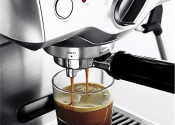 Продам кофемашину Bork C800