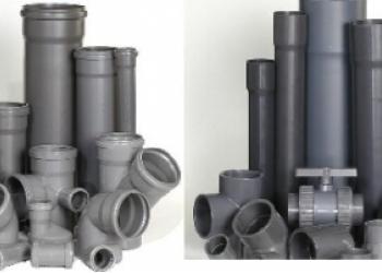Трубы для отопления/водоснабжения
