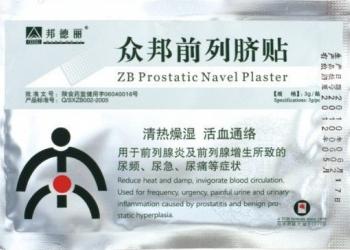 Урологические пластыри для мужчин ZB Prostatic Navel Plaster