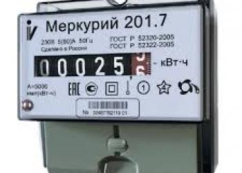 Продаем счетчик электрический Меркурий 201.
