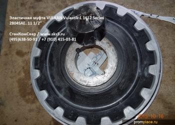 Эластичная муфта Vulkan. Vulastik-L 1612 Series 2804SAE 11 1/2 для ЗИФ ПВ6/0,7
