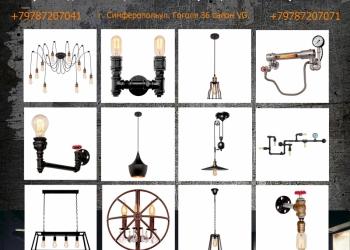 Светильники в стиле лофт,Дизайнерский свет