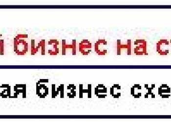Доска бесплатных объявлений алексеевка подать бесплатное объявление о купле собаки в воронеже