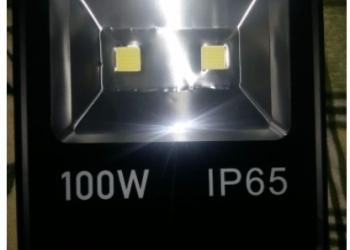 продам прожектор светодиодный