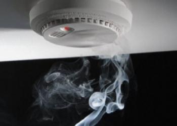 Пожарно-охранная сигнализация