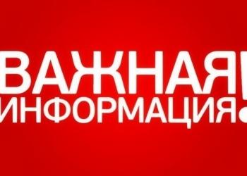 Москва купить и продать доска объявлений москва доска частные объявления